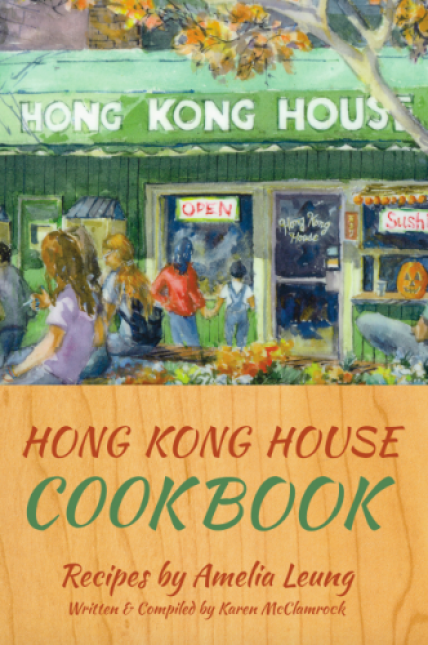cover of the Hong Kong House Cook Book